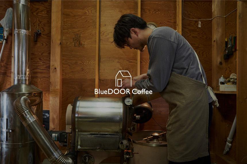 bluedoorcoffee